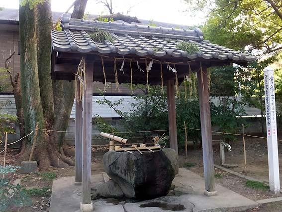 刺田比古神社手水舎