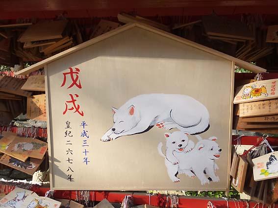 刺田比古神社戌年大絵馬