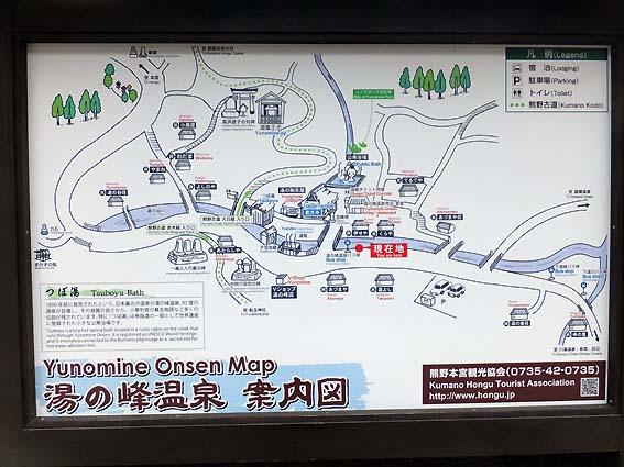 湯の峰温泉案内図