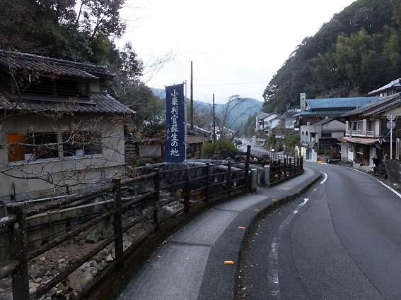 湯の峰温泉の風景
