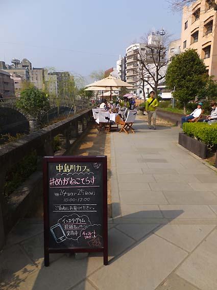 中島川畔「めがねこてらす」
