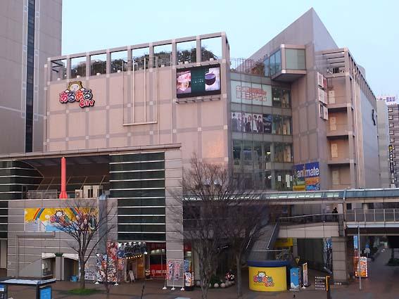 小倉駅そばのあるあるCity