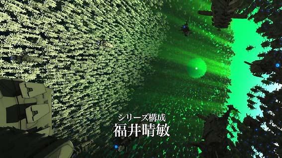 「宇宙戦艦ヤマト2202 第三章」大戦艦の大群