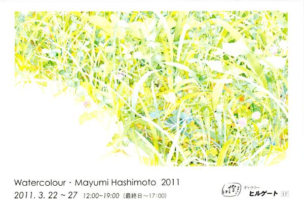 20110322_k1.jpg