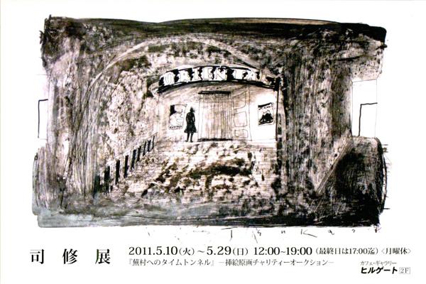 20110510_k2.jpg