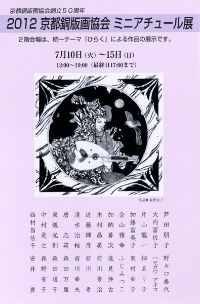 20120710_k.jpg