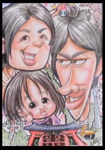CHINとKIKO