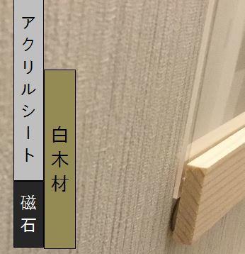 201711101028.jpg