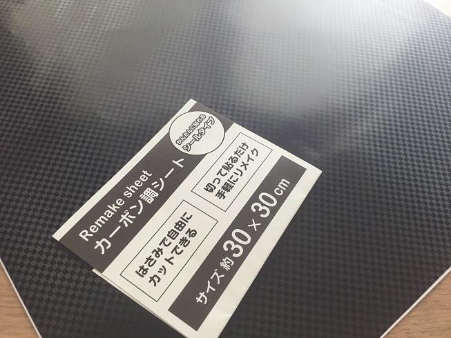 201711130833.jpg
