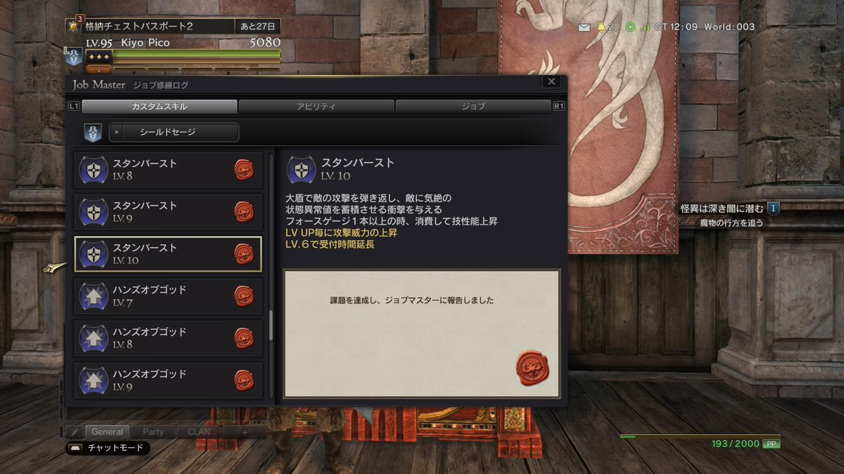 DcW9UM9VMAEvx_B.jpg