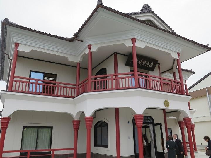 金透記念館