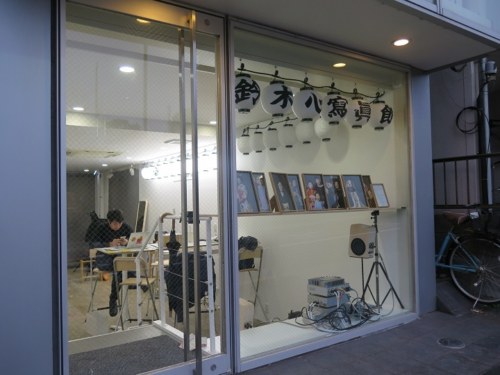 鈴木写真館