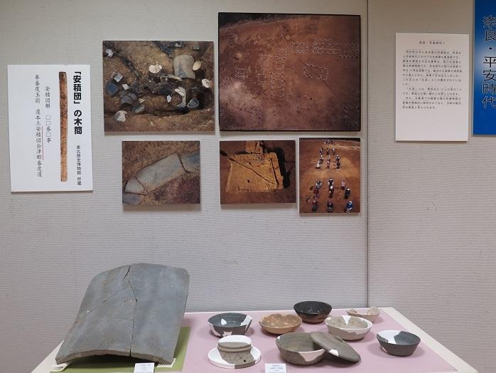 東山田遺跡