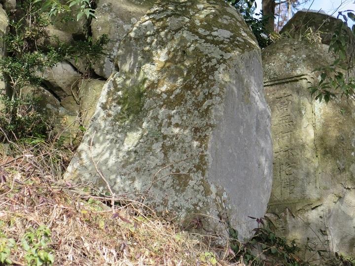 古碑と六字名号