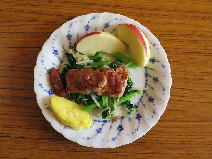 豚フィレ肉のソテー