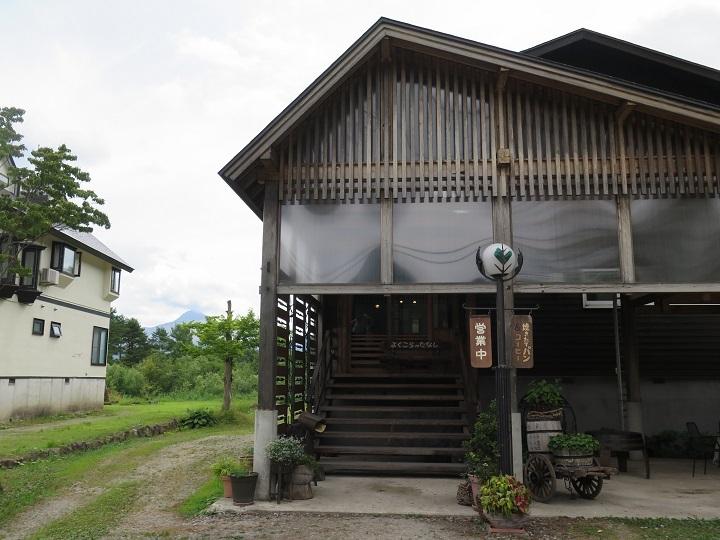 佐々木パン店