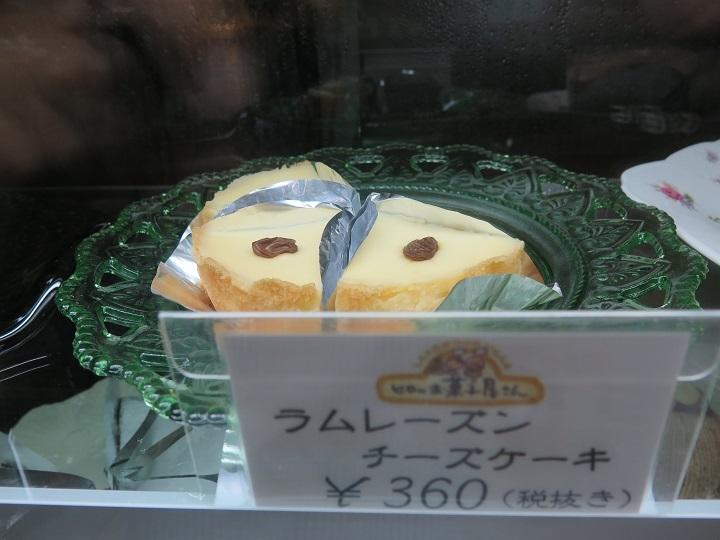 ラムレーズンチーズケーキ