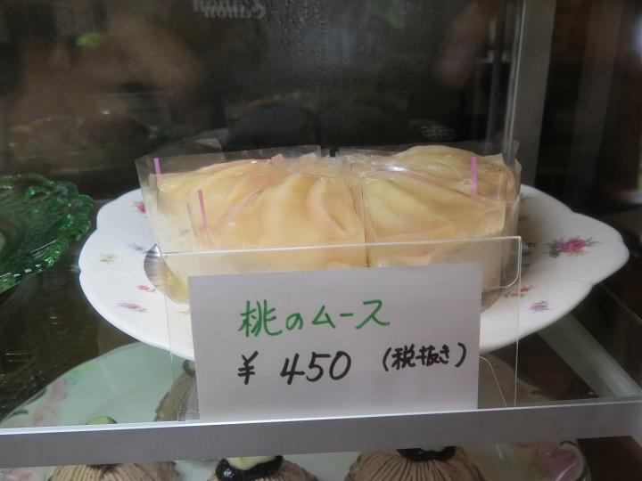 桃のムース