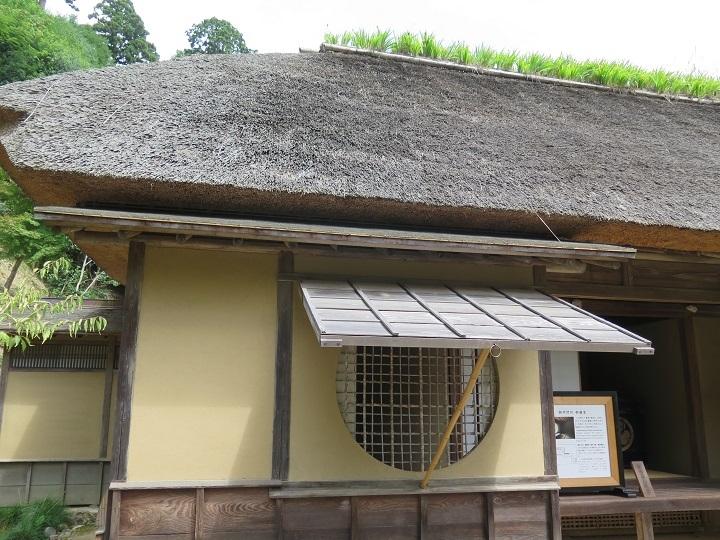 書斎の丸窓