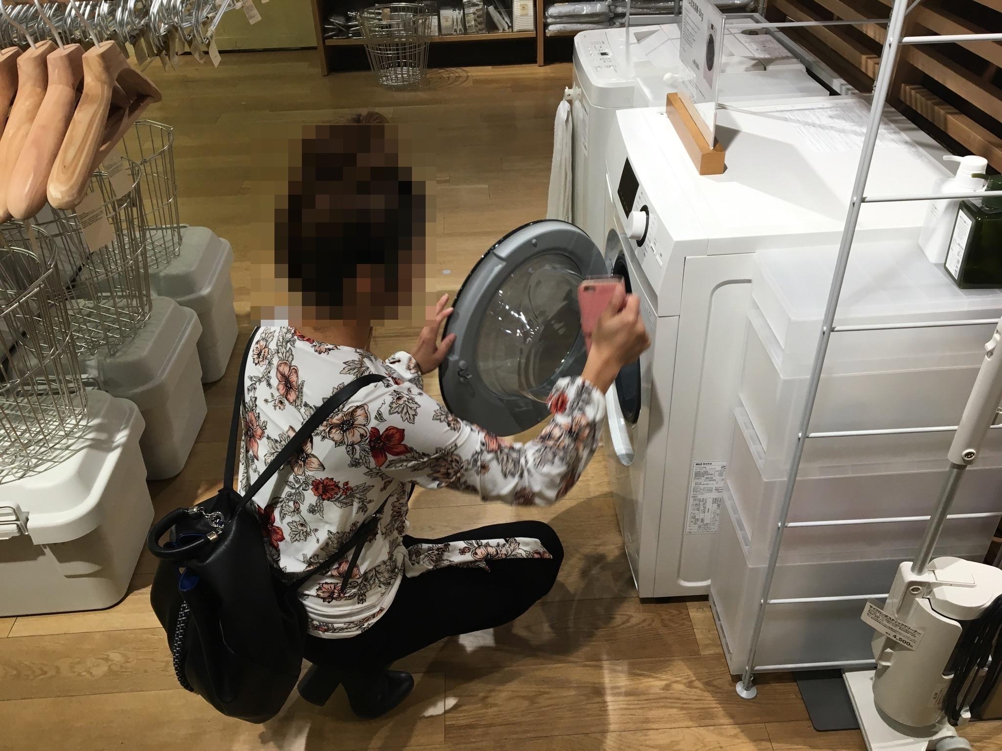 無印良品 ドラム式洗濯機 MJ‐DW1 取り出し 下すぎ