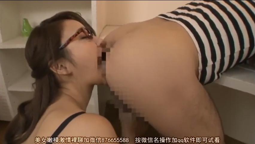 若菜奈央 痴女家庭教師 M男ちゃんねる アナル舐め手コキ 調教