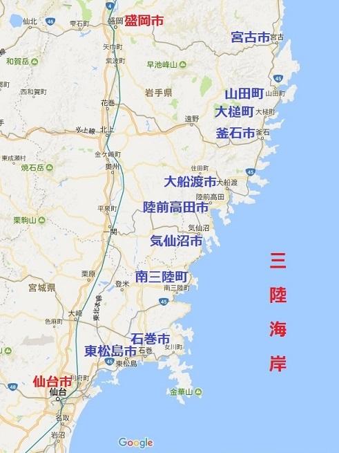 地図 三陸海岸