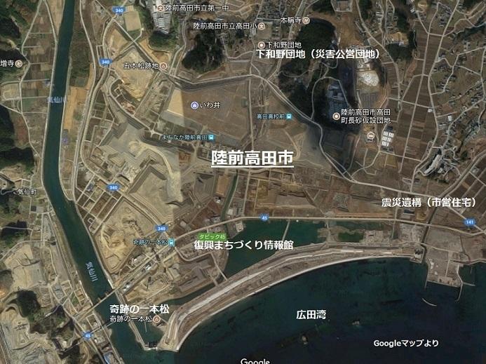 地図 陸前高田市
