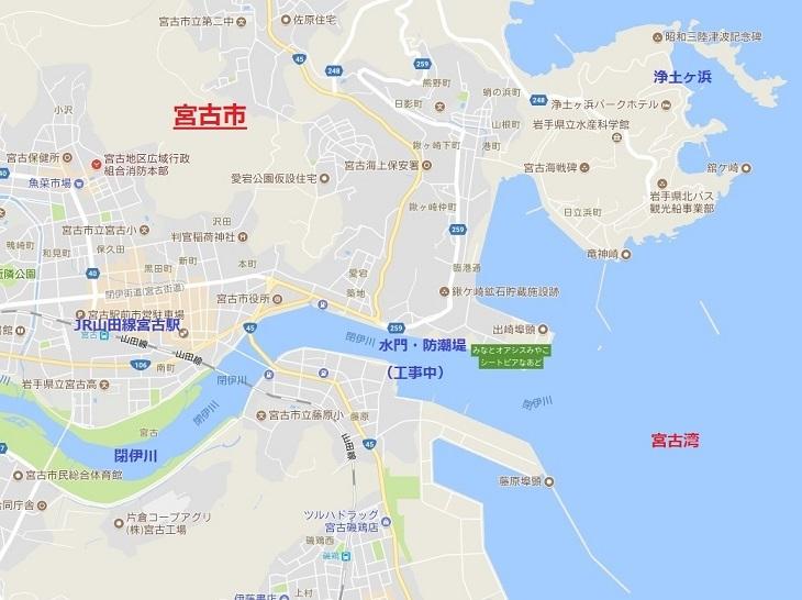 宮古市地図
