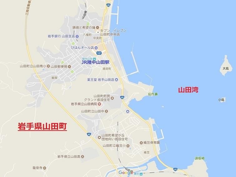 山田町地図