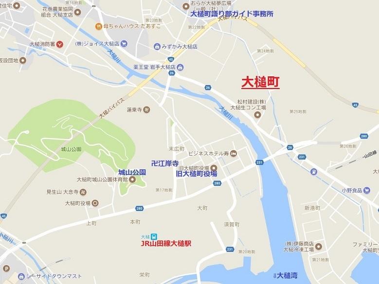大槌町地図
