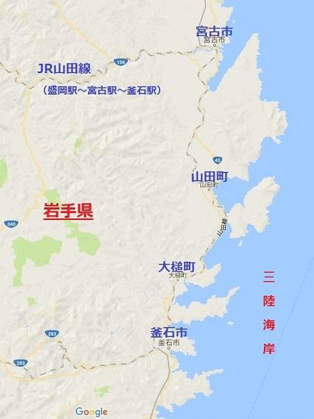 岩手県三陸海岸北部地図
