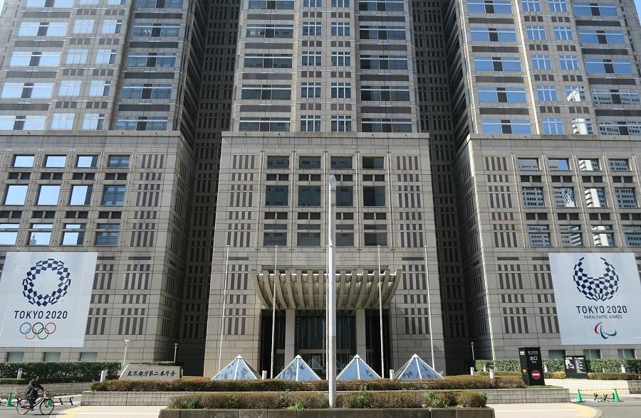 都庁第二庁舎