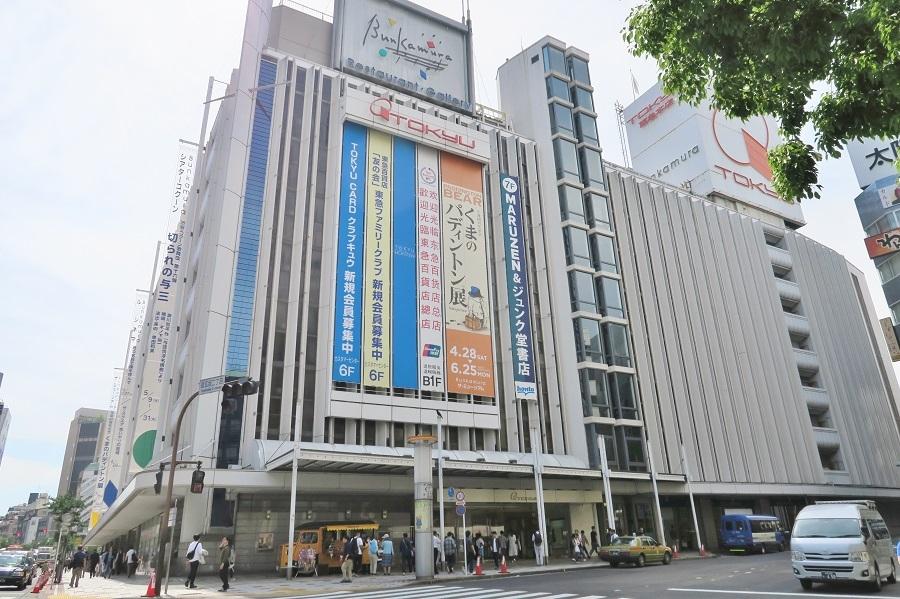 東京ジャーミイ20180509