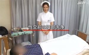 【おばさん動画】美人おばさんナースに教えてもらう性行為の講習ビデオ!実践練習つき!