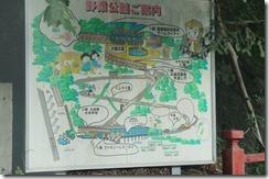 河口浅間神社 母の白滝 父の白滝 駐車場 廃墟 野猿公園