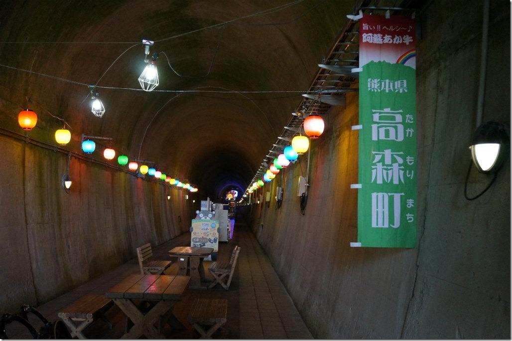 南阿蘇鉄道 高森町湧水トンネル公園 駐車場 湧水 水源の森高森町湧水館 高森町観光交流センター