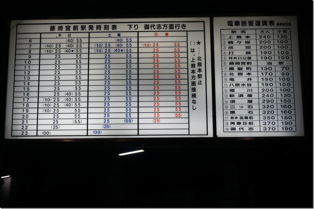熊本駅 熊本電鉄 熊本市電 熊本城 復興 ライトアップ 北岡神社 石垣 倒壊 時刻表