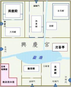興慶宮圖  001