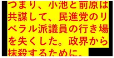 koike-3.jpg