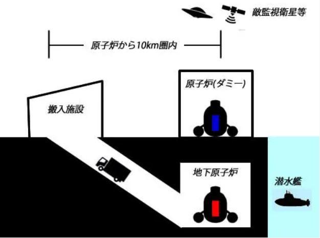 nagoya-8.jpg