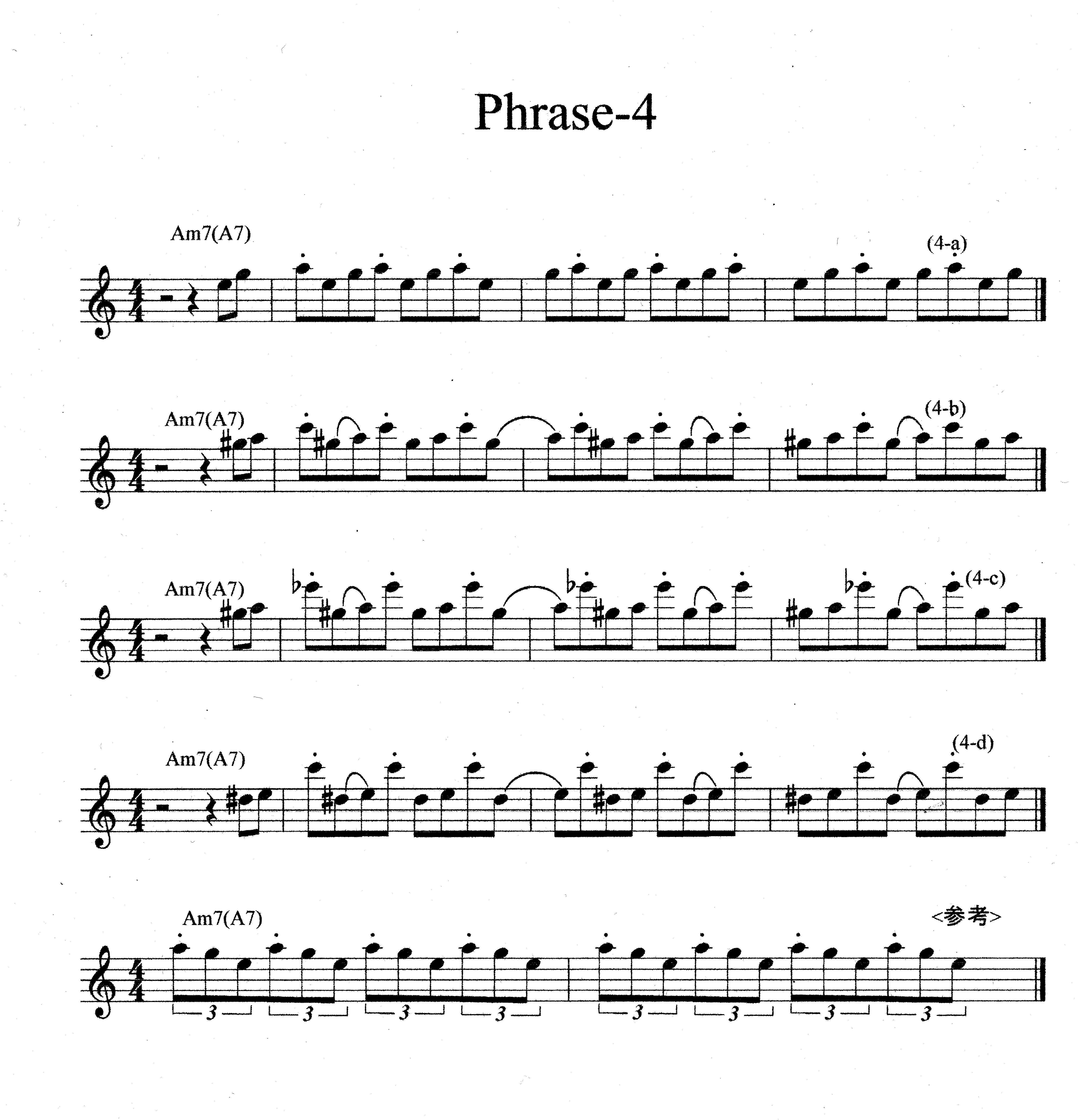 Phrase-4.jpg