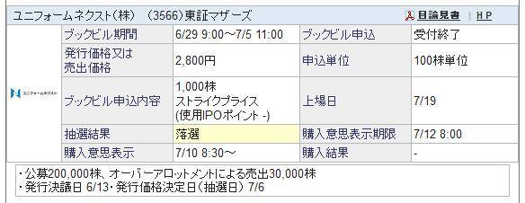 20170708225258bc2.jpg