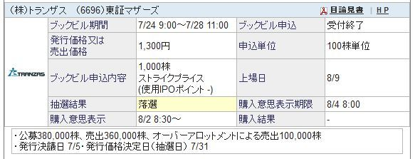 20170801213240c7b.jpg