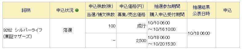 20171018204602595.jpg