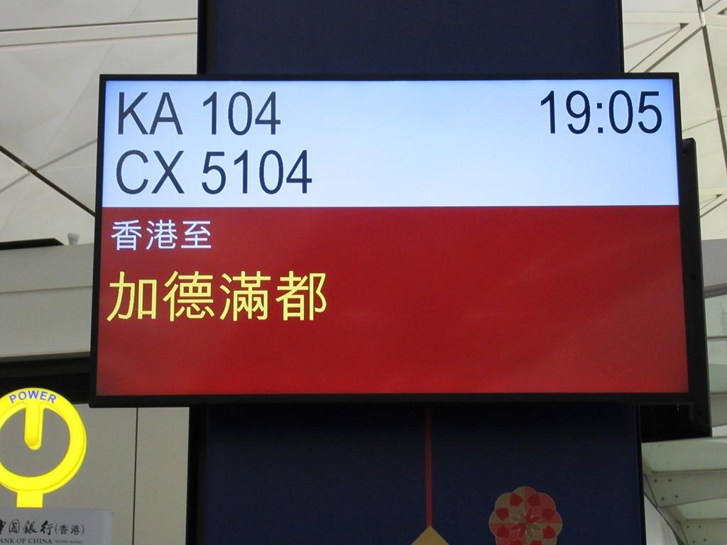 180207hongkong3.jpg
