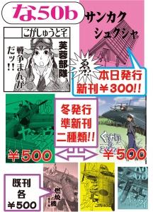 価格表H30-02-11