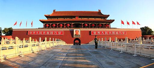 512px-Tiananmen_beijing_Panorama.jpg