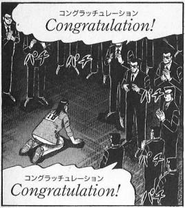 congratulation-268x300.jpeg