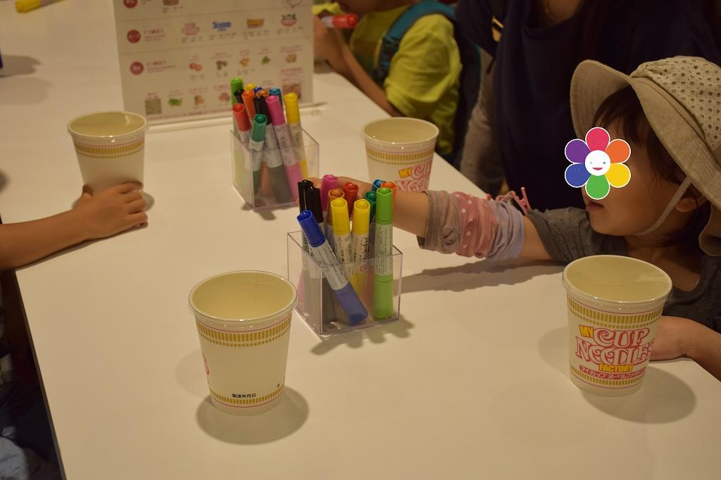カップ麺のふるさと(?) インスタントラーメン発明記念館2