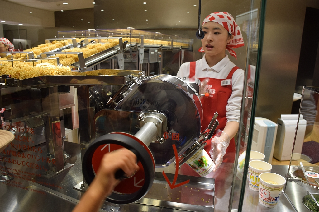 カップ麺のふるさと(?) インスタントラーメン発明記念館3